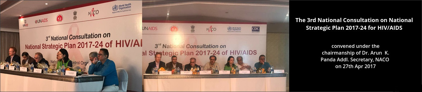 3rd National Consultation on NSP 2017-24